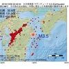 2016年12月06日 02時49分 大分県南部でM3.5の地震
