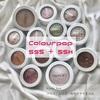 【カラーポップ】ColourpopのSSSとSSH【単色アイシャドウ】
