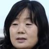 韓国の恥、尹美香(ユン・ミヒャン)