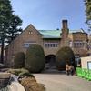 静嘉堂文庫美術館に日本刀の展覧会を見に行って来ました