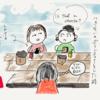 【54】日本語補習校とアメリカ現地校のお弁当、手間暇が全くちがった