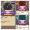 【FLO】星5コラボ防具!『ハイアラガン』『ヒーラー』装備シリーズ!!星5武器も(=゚ω゚)ノ