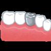 虫歯の金属が乾癬に影響しているらしい件