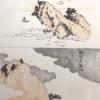 森戸と三笠山