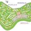 親子でパークゴルフに行きました。