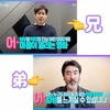 【韓国映画】出演陣の四行詩【玆山魚譜(チャサンオボ)】