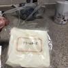 ドラクエ3・クリームチーズ・ヨドバシドットコム