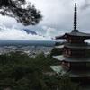 民泊生活と富士山の麓でキャンプと御朱印帳