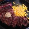 肉と情熱の秋