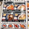 【大阪】焼きそば専門店『水ト』 はお酒も安い!