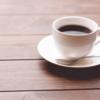 カフェインが苦手だけどコーヒーが飲みたい