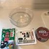 白玉粉と豆腐で作るヘルシーお団子