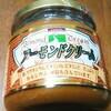 【三育フーズ】アーモンドクリームが栄養素たっぷりでおいしい
