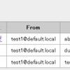 メールをどこにも送らずHTMLで保存するSMTPサーバ mocksmtpd.rb
