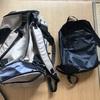 【旅の支度】旅行用のバッグと必需品およびあると便利な物