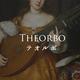 テオルボ (theorbo)のバロック音楽に心を打たれる