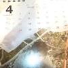 2011年吉川カレンダー おかえり~!!!