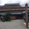(旅行)滋賀の忍術屋敷、山さんラーメン、アウトレットパーク竜王などに行ってきました