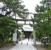 新潟の盛り場、古町を散策