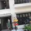 NHKホールでの公演前後にちょうどいい感じな奥渋谷エリアのお店たち