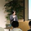【LT会】Akatsuki Geek Live開催レポート!