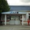 自分探しはやめて、電車撮影満喫の旅 1995年の山陰・九州