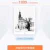 小米(XiaoMi シャオミ)「系」の電子ペーパー端末の予告