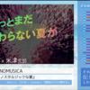 Resolumeを使ったプレイリスト型VJオペレーションの実例 -RekordBoxLyricDVJ&ライブ向けー
