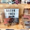 【マレーシアの雑貨屋さん】Batik Boutique バティックブティック