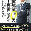 かつての米国のIT企業と違って、日本のIT企業に多重派遣や多重下請け構造の問題がなくならないと思う理由