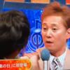"""音楽ってやっぱりすごい:TBS「音楽の日2019」 Music Is So Good After All: """"Ongaku no Hi 2019"""", The TV Program Broadcast by TBS"""