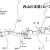 佐久の地質調査物語-119
