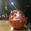【浜松町・大門エリア】東京タワーが見えるオープンカフェ!?ってマクドナルドやないかーい!(ノリツッコミ)【だるまげどんさんぽ】