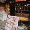 渡辺通 よっていかんね 600円の日替わり生姜焼きランチがお得