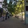 Love Avinguda Diagonal (Diagonal street) in Barcelona