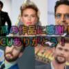 【ネタバレ超注意】アベンジャーズ/エンドゲームあらすじ・感想