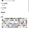 ブログ開設10日、20記事、100人の読者購読していただきました!