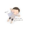 【連休明け】登園拒否の対処法