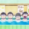 『おそ松さん』25話(最終回)・感想