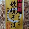 テニスラウンジ宝塚 3人 10,198歩
