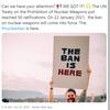 大文字の使い方, 単純未来のwill(核兵器禁止条約発効)