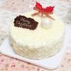 セイコーマートのクリスマスケーキのクオリティーが高い!