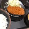 新宿の松のやでとんかつ定食♪♪