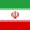 【砂漠なし?イランの絶景】イランの友達から教えてもらった、インスタグラム3選