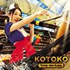 KOTOKO「Loop-the-Loop」