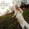 SUNRISE - GFRIEND新曲フルver 歌詞カナルビで韓国語曲を歌う♪ サンライズ(해야)/ヨジャチング(여자친구)/和訳意味/読み方/日本語カタカナ/公式MV