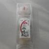 赤穂市加里屋の播州赤穂駅のお土産センターで「潮見堂 三色塩味饅頭」を買って食べた感想