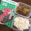豚肉とキャベツの味噌炒め、ふりかけ(パラちゃん)