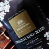 ウエシマコーヒー オリジナルコクブレンドを飲んでみた【味の評価】