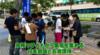 暗躍する日本会議 ③ 仲井眞辺野古承認の背後 - 沖縄で右翼を使いまわし子供の署名をかき集めた日本会議の実像